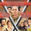 Trilogie Tygr a drak / Klan létajících dýk / Kletba zlatého květu (Crouching Tiger Hidden Dragon / Curse of the Golden Flower / House of Flying Daggers Trilogy, 2009)