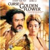 Kletba zlatého květu (Man cheng jin dai huang jin jia / Curse of the Golden Flower, 2006)