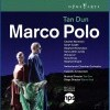 Dun, Tan: Marco Polo (2009)