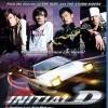 Initial D (Initial D / Tau man chi D, 2005)