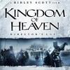 Království nebeské (Kingdom of Heaven, 2005)