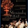 Stravinskij, Igor Fjodorovič and the Ballets Russes: Le Sacre du printemps / The Firebird (2009)