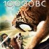 Blu-ray filmy na obzoru - #7
