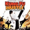 Kung-Fu mela (recenze Blu-ray)