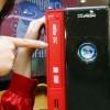 LG nabízí PC s Blu-ray/HD DVD mechanikou