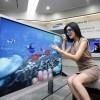 Samsung zahajuje sériovou výrobu 3D LCD HDTV